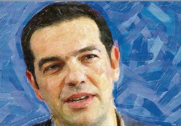 Alexis Tsipras | Source: Pressenza