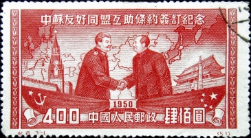 **Stalin and Mao Zedong on a Chinese postage stamp | Author: Soerfm | Wikimedia Commons