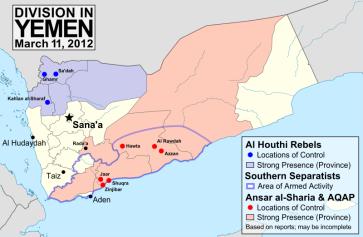 Yemen_division_2012-3-11.svg