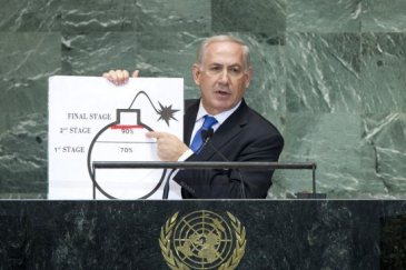 """*****Prime Minister Benjamin Netanyahu of Israel addresses the General Assembly. UN Photo/J Carrier 