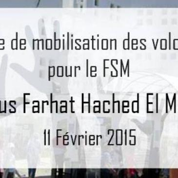 Source: WSF (https://fsm2015.org/en)