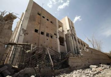 © UNICEF Yemen/2015 | Ibn Sina School in Sana'a, Yemen, was heavily damaged in an air strike. The school, now closed indefinitely, provided primary and secondary education to 1,500 girls.