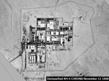 **Negev Nuclear Research Center at Dimona, photographed by American reconnaissance satellite KH-4 CORONA, 1968-11-11. Uncropped version at GlobalSecurity.org. | Wikimedia Commons