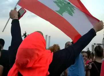 **Photo: 2015 Lebanese protests - 22 August. | Author: Sonia Sevilla | Creative Commons CC0 1.0 Universal Public Domain Dedication. | Wikipedia Commons