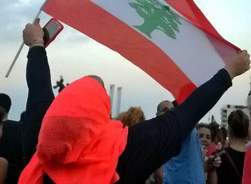 **Photo: 2015 Lebanese protests - 22 August. | Author: Sonia Sevilla | Creative Commons CC0 1.0 Universal Public Domain Dedication. | Wikipedia Commons