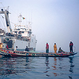 Fisheries_158x158px