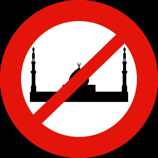 Image result for ISLAMOPHOBIA LOGO