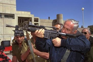 Benjamin-Netanyahu-D320-018