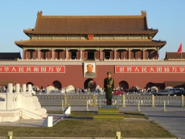 Tiananmen-Gate-Forbidden-City-Beijing