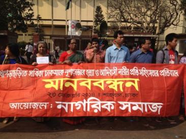 Bangladesh-indigenous-women-Kapaeeng-Foundation