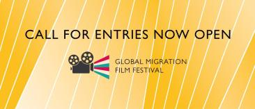 gmff-call-for-entries