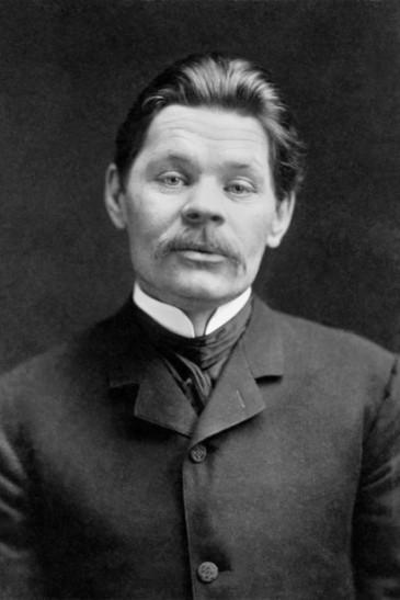 Herman-Mishkin-Maxim-Gorky-1906