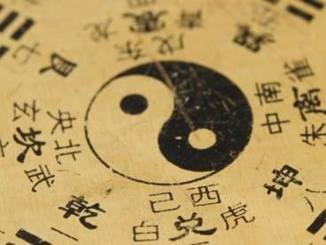 Yin-e-Yang.jpg