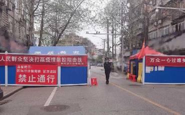 china-Wuhan_600