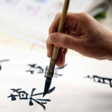 After-paper-was-invented-it-was-favored-by-artists-and-calligraphers-because-of-its-absorbent
