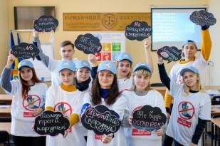 Photo: UNDP Ukraine