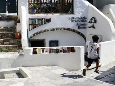 Atlantis-Books-in-Santorini
