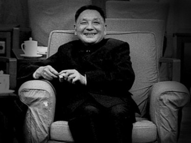 Deng-Xiaoping-leader-of-the-Peoples-Republic-of-China-PRC-from-December-1978-to-November-1989