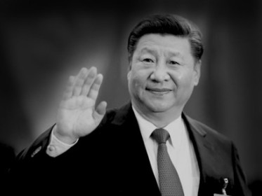 Xi-Jin-Ping-President-of-the-Peoples-Republic-of-China-PRC-since-2013